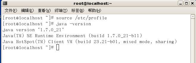 查看JDK版本